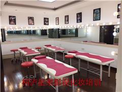 杭州国际美睫创业培训班