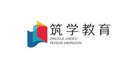广州筑学教育
