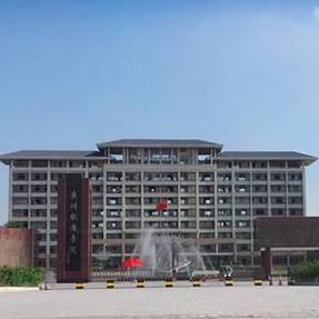 广州航海学院成人高考专升本招生简章