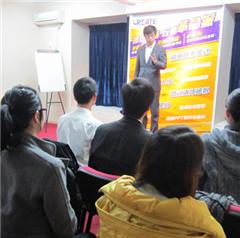 广州高效会议 培训课程