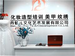 广州时尚美妆新娘造型零基础培训课程