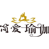 東莞簡愛瑜伽培訓中心
