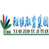 西安雅祺教育集团