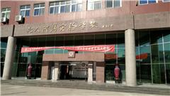 北京美国留学top30/60名校保读出国留学申请