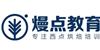 广州熳点烘焙学院