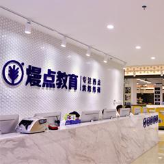 广州西点烘焙精英全能班