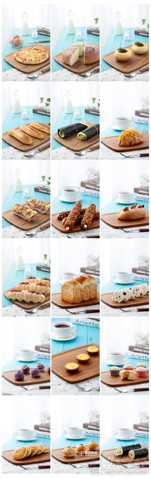 面包烘焙课程效果