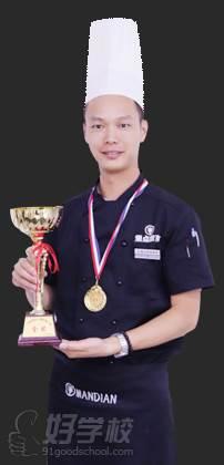 Chen Daqiang