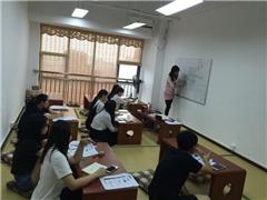 東莞日語代購日語培訓班