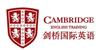 宁波光华启迪剑桥国际英语学校