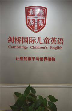 宁波朗文音标语法培训班