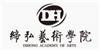 南京缔弘艺术摄影化妆学院