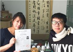 上海日语N2-N1签约培训课程