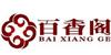 苏州百香阁中西餐培训中心