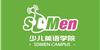 佛山SDMen少儿英语学院
