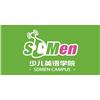 佛山SDMen少兒英語學院