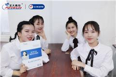 长沙互联网架构师专业培训班