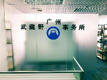 广州零基础日语培训课程