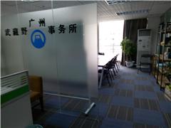 廣州零基礎日語培訓課程