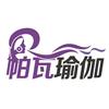 国际瑜伽联盟学院东莞基地