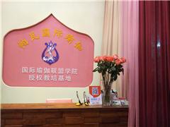 东莞瑜伽教练导师培训课程