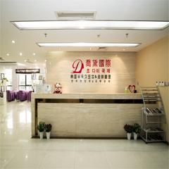 上海宝山校区