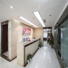 上海化妆造型设计全能班