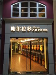 广州民谣吉他一对一培训班