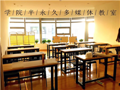上海半永久综合培训班