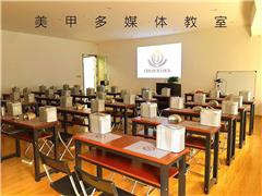 上海韩式半永久大师培训班