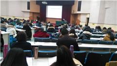 杭州心理师美国证书培训班
