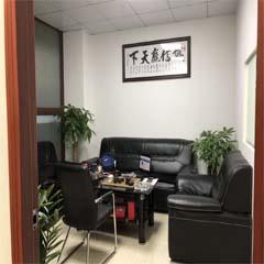 广州成亿餐饮管理培训中心广州白云校区图3