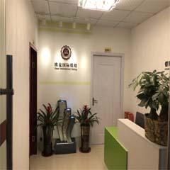 广州成亿餐饮管理培训中心广州白云校区图4