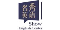 广东名秀英语