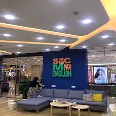 企業入職晉職英語課程