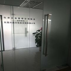中国地质大学网络教育专科东莞班招生简章