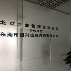 北京理工大学网络教育高起专东莞班招生简章