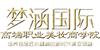 郑州梦涵国际美妆商学院