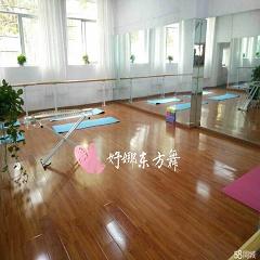 南昌东方舞教练培训班