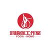 重庆鸿瑜伽国际瑜伽联盟学院
