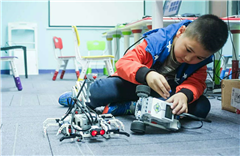 深圳南山乐高WeDo2.0机器人编程兴趣班
