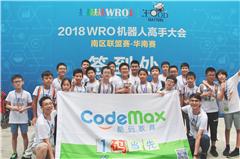 深圳南山JavaScript编程培训班