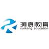 深圳润康教育
