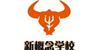 广州新概念眼镜视光职业培训学校