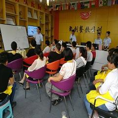 济南千里香馄饨培训课程