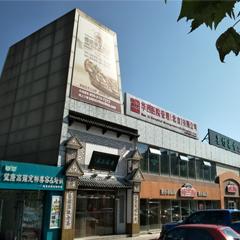 北京房山校区