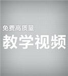 毕达教育免费教学视频:188bet官网手机app下载 雅思 GRE