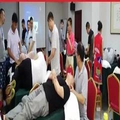 石家莊四維一體療法治療培訓課程