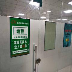 深圳UG+PRESSCAD五金模具设计实战班