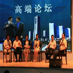 深圳助理人力资源管理师培训课程
